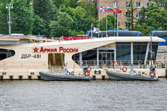 Moorage ποταμών στον ποταμό Moskva Στοκ εικόνες με δικαίωμα ελεύθερης χρήσης