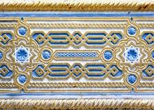 Moorish foto de stock