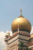 Moorish Arabic Islamic Architecture Royalty Free Stock Images