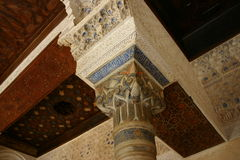 Moorish arch in alhambra. Detail of an arch in alhambra palace in granada, spain Stock Image