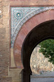 Moorish arch in the Alhambra palaces Royalty Free Stock Image