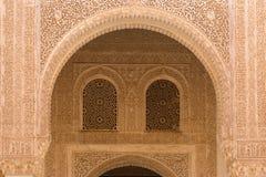 Moorish arch. In famous Alhambra Nazaries palace, Granada, Spain Royalty Free Stock Photo