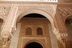 Moorish arches, Alhambra Palace. Royalty Free Stock Photos