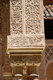 Moorish architecture, Alhambra Palace. Detail on one of the arches surrounding the Court of the Lions, Palace of Alhambra, Palace of Alhambra, Granada, Granada Stock Image