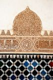 Moorish architecture, Alhambra Palace. Royalty Free Stock Photo