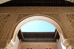 Moorish archway, Alhambra Palace. Stock Photos