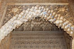 Moorish archway, Alhambra Palace. Detail on one of the arches surrounding the Court of the Lions, Palace of Alhambra, Granada, Granada Province, Andalusia Stock Photos