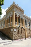Moorish Barracks or Quartel dos Mouros. Is located at Macau. It is used as office for port authority. It is a historic building featuring some Arabic design. It Stock Images