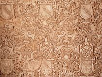 Moorish Carvings of Alhambra Royalty Free Stock Image
