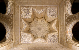 Moorish Ceiling at the Alhambra Palace Royalty Free Stock Image
