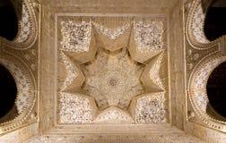 Moorish Ceiling at the Alhambra Palace. Moorish Ceiling, Alhambra Palace, Unesco World Heritage Site, Granada, Andalucia, Spain royalty free stock image