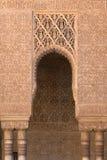 Moorish columns Royalty Free Stock Photos