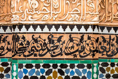 Moorish decoration Stock Photo