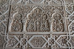 Free Moorish Decorations At Nasrid Palace Of The Alhambra In Granada, Andalusia Stock Images - 149737864