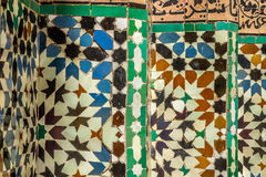 Moorish decoration Royalty Free Stock Photography