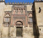 Moorish door at the Mosque-Cathedral of Cordoba Royalty Free Stock Image