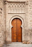Moorish gate Royalty Free Stock Photos