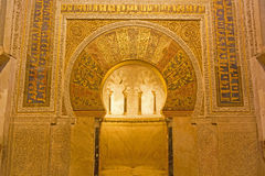 Moorish gate of the Great Mosque in Cordoba, Andalusia region, S Stock Photography