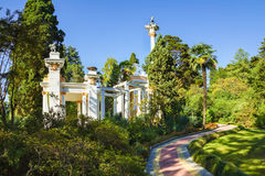 Moorish gazebo in the Park. `arboretum` of the city of Sochi. Sunny day Stock Image