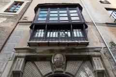 Moorish house. Exterior of historic Moorish house in Albaicin, Granada Stock Photo