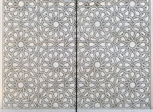 Moorish Metal Pattern Stock Photo