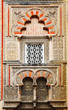 Moorish ornaments Royalty Free Stock Image