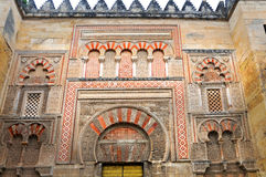 Moorish ornaments Stock Image