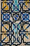 Moorish pattern at alhambra Stock Photo