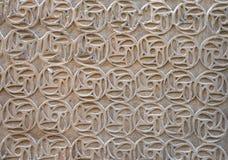 Moorish Patterned Wall Decoration Segovia Spain Stock Image