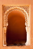 Moorish Prayer Alcove, Alcazaba, Malaga Stock Photography