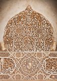 Moorish reliefs in Alhambra de Granada, Spain Stock Photos