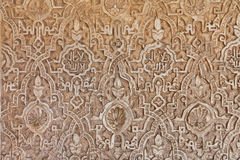 Moorish reliefs in Alhambra de Granada, Spain Stock Photo