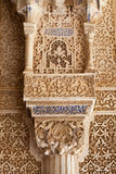 Moorish reliefs in Alhambra de Granada, Spain. Moorish decoration of an arch in Nasrid Palaces Stock Photos