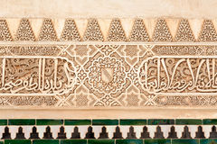 Moorish stucco and tiles from inside the Alhambra. Moorish plasterwork and tiles from inside the Alhambra palace in Granada, Spain Royalty Free Stock Photos
