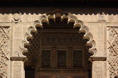 A moorish style arch of Alhambra Palace. Many details of arch in moorish style at Alhambra Palace, Granada Stock Image