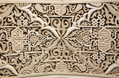 Moorish style stucco background. A detail of a Moorish style stucco in Marrakesh Royalty Free Stock Image