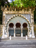Moorish water fountain in Sintra Stock Image