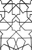 Moorish window iron motif decoration on white background, Andalusia Royalty Free Stock Photos