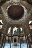 Moorisharkitektur av Alhambra Royaltyfri Fotografi