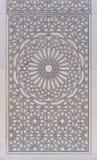 Moors Metaalpatroon Royalty-vrije Stock Afbeeldingen
