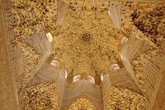 Moorse kunst en architectuur binnen Alhambra Royalty-vrije Stock Foto