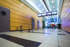 mooving folk för korridor Royaltyfria Bilder