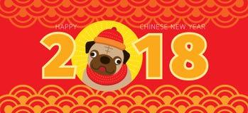 Mopshund, kinesiskt nytt år 2018 Royaltyfri Fotografi