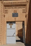 Mor Gabriel Monastery Entrance Door Royaltyfria Foton