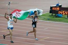 Moradi Sajad (white) celebrated his success Stock Images