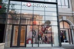 韩街道的Moragn界面 库存图片