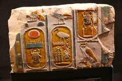 Ancient Egyptian art at Luxor Museum at Egypt. More than 2000 year B.C. Ancient antiques and artifacts at Luxor Museum at Egypt - 22 September 2017 stock photos
