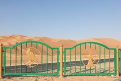 Moreeb diuna w Liwa oazy terenie, Abu Dhabi Zdjęcia Royalty Free