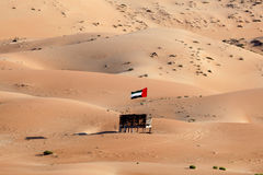 Moreeb dune in Liwa Oasis area, Abu Dhabi Royalty Free Stock Image