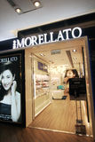 Morellato shop in hong kong Stock Photos